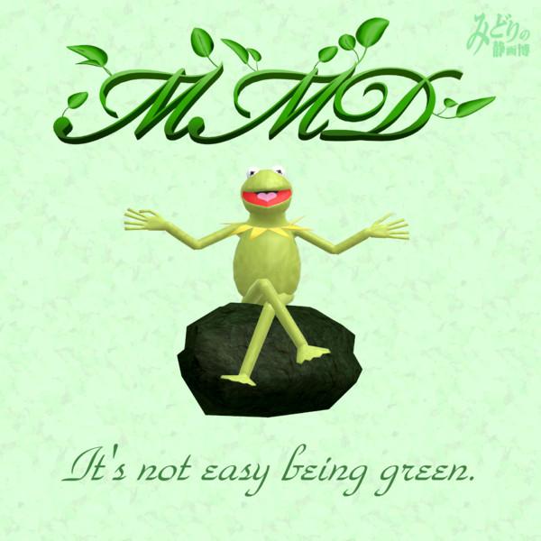 「みどりの静画博」閉幕 ~緑でいるのも楽じゃない~