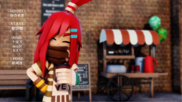 【習作01】いっしょにコーヒーを飲みましょう☆