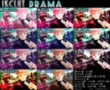 ikClut改変 Drama