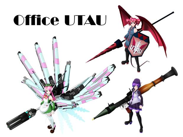UTAU三人娘(戦)