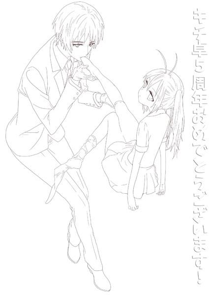 【トレス/妖狐×僕SS 3】キチ卓5周年、おめでとうございます!