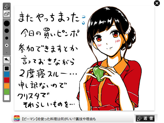 2017/6/7 ソラキャンバスらしきもの