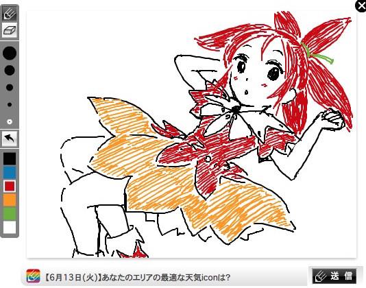 2017/6/13 ソラキャンバス(らくがき)