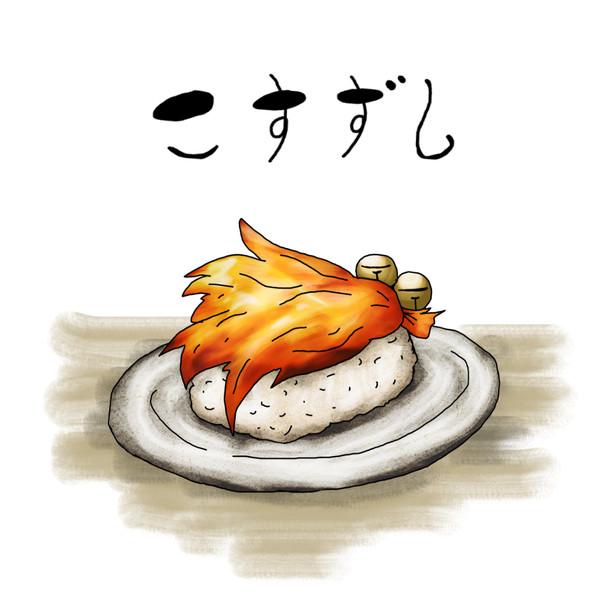 こすずし チキン南蛮弁当390円 さんのイラスト ニコニコ静画 イラスト