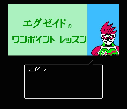 """こんしゅうのえく""""せ""""いと""""は"""