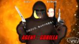【第七回ガンアクションinMMD】『エージェント・ゴリラ』