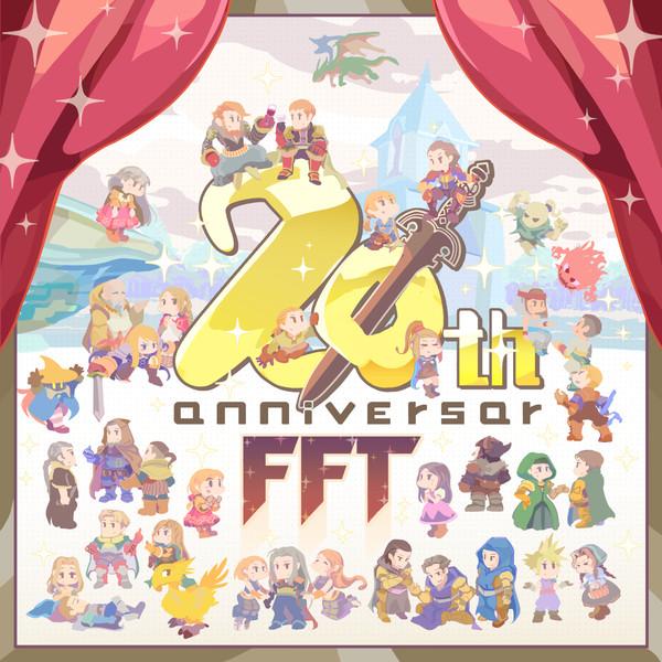 FFT 20周年おめでとうございます!!