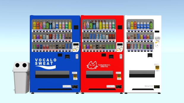 【MMD】自販機と空き缶入れV0100【MMDアクセサリ配布】