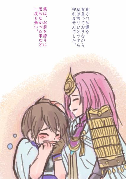 加賀さんとイザナギ様