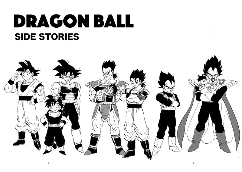 DRAGON BALL SIDE STORIES