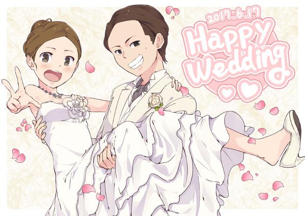 Happywedding まえちゅう さんのイラスト ニコニコ静画 イラスト