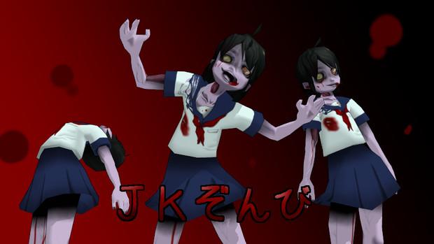 """【MMD】""""JKぞんび""""【モデル配布あり】"""