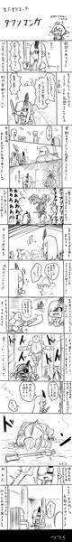 ダクソ3漫画2(ネタバレあり)