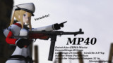 艦娘による銃器紹介 #7「MP40」