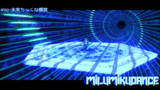 mio-未来ちっくな螺旋 [ v01 ]