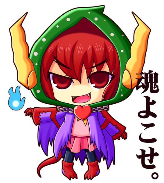 【かぷじゅう】シジルさん(ビシュメル)