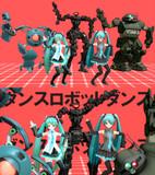「ダンスロボットダンス」