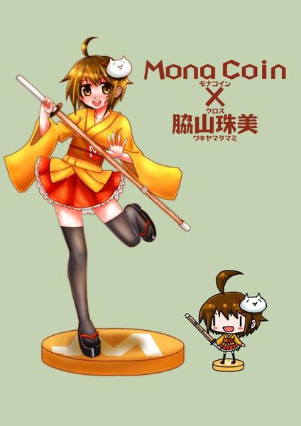 MonaCoinX脇山珠美