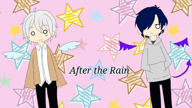 ゆるふわ After The Rain クズ丸 さんのイラスト ニコニコ静画 イラスト