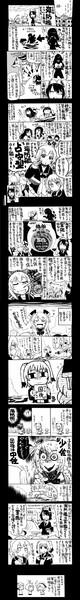 【艦これ】海防艦について【海防艦】