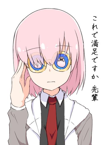 マシュ・マロンのメガネ