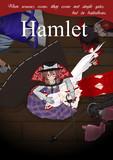 ゆっくり劇場への招待「ハムレット」ポスターその2