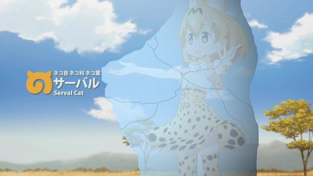 サーバルちゃん(こおり)