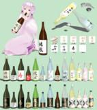 酒類v2.0(一升瓶+4合瓶・スリムボトル) 更新です