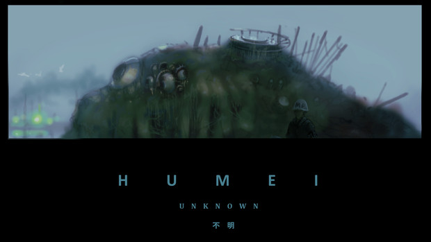 HUMEI