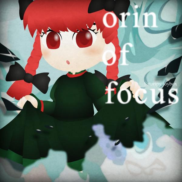 orin of focus