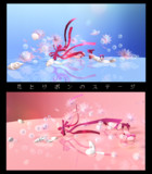 花とリボンのステージ【ステージ配布】