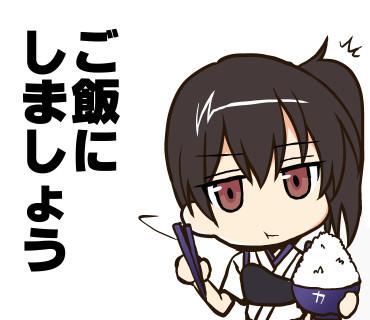 さらにスタンプ風な加賀さん