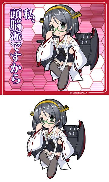 金剛型戦艦4番艦 霧島・改二ver2