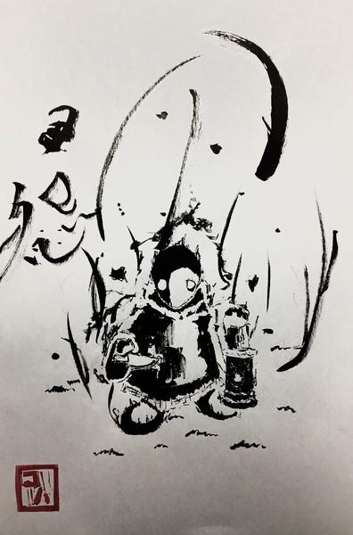 トンベリ 墨絵