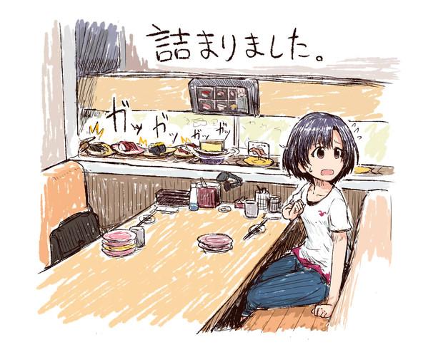 白菊ほたるvs回転寿司