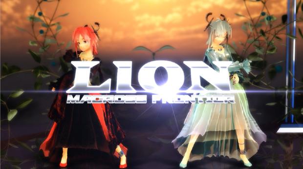 【MMD】マクロスF ライオン リップ表情・カメラ配布