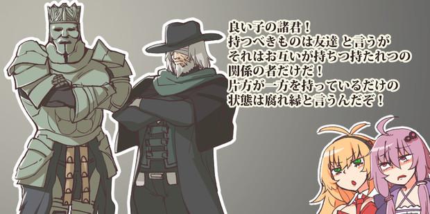 【支援絵】遅刻の英雄と狩りに酔った神父からの心温まるメッセージ