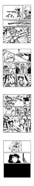 狩りごっこ漫画。