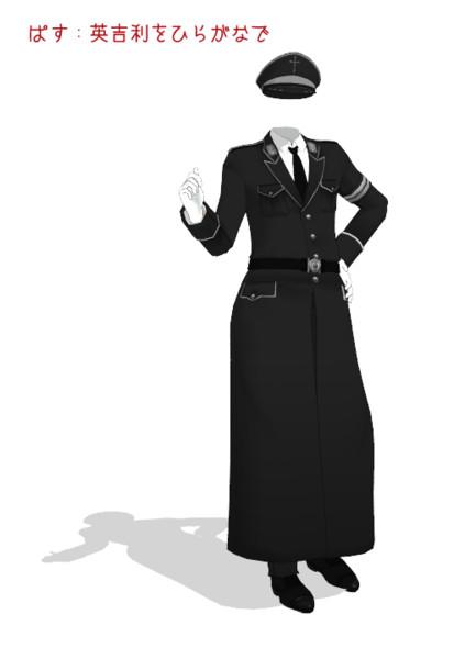【衣装配布】黒軍服配布