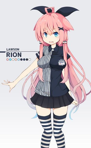 ローソンリオンちゃん