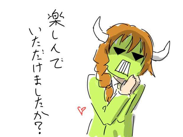 【マモノたそ】甲子園の組み合わせが決まりましたが【早速お仕事】
