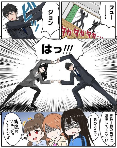 復活のフュージョン!! 悟空とベジータ