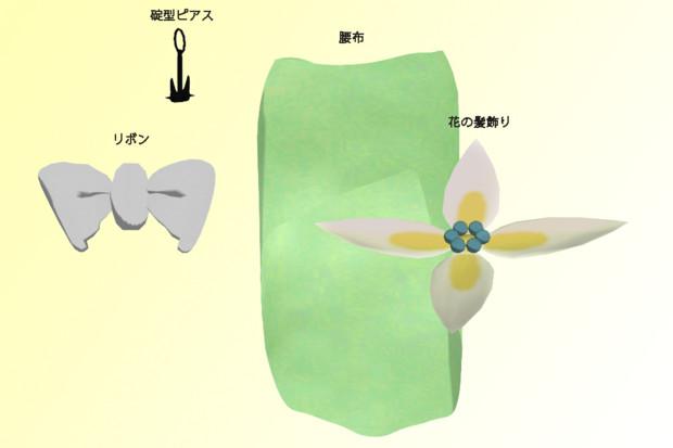 【MMDアクセサリ】衣装用に色々と4種詰め合わせ(1)