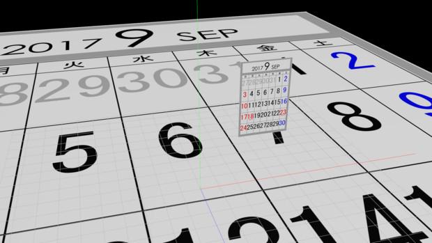 【MMD】シンプルなカレンダー【アクセサリ配布】