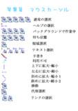 琴葉葵 マウスカーソル