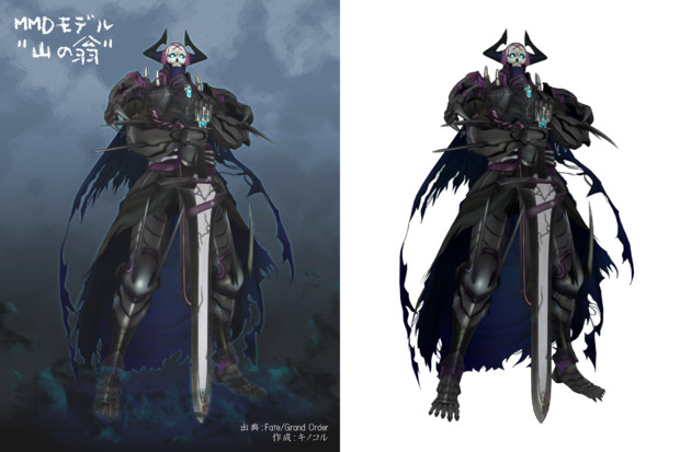 """【Fate/MMD】""""山の翁""""【モデル配布】"""
