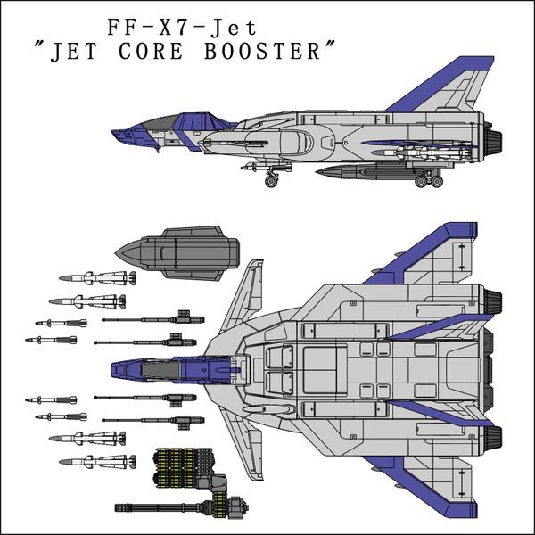 ジェット・コア・ブースター、大戦末期の名機