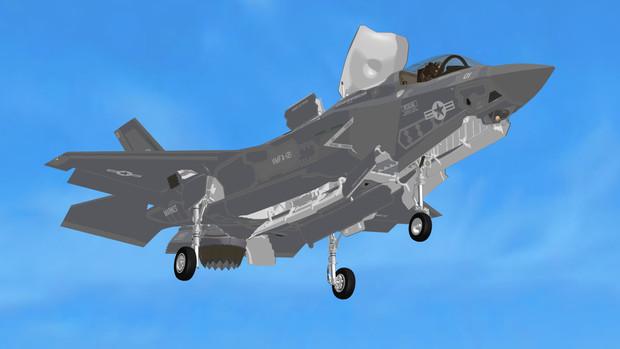 【MMD用】F-35B