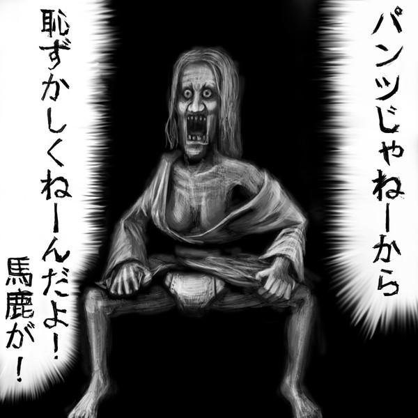メッセージが面白い漫画太郎の画像