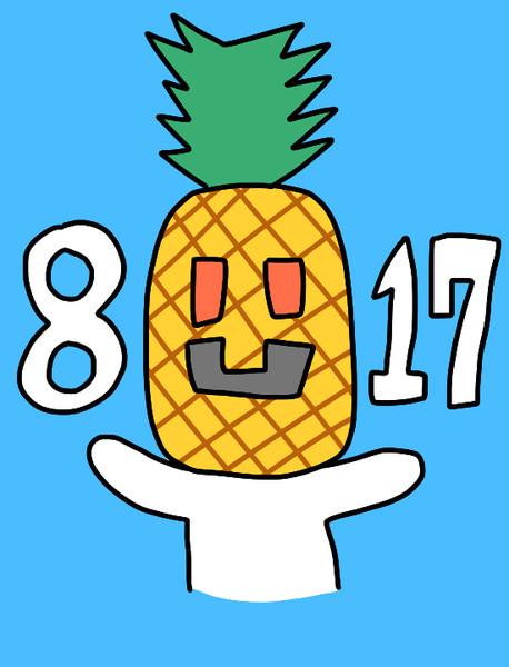 パイナップルの日。